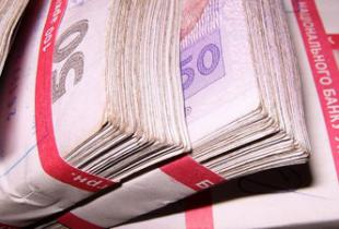 Украина курс гривны к евро