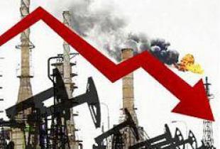 спад в производстве