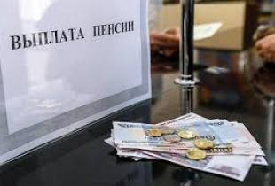 Индексация пенсий в 2017 году последние новости сегодня: стал известен размер пенсии в 2018 году, Экспресс-Новости