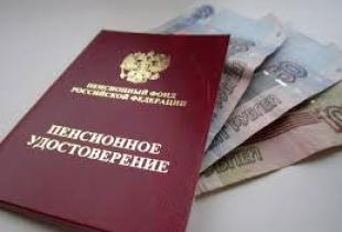 Будет ли увеличение пенсионного возраста в россии