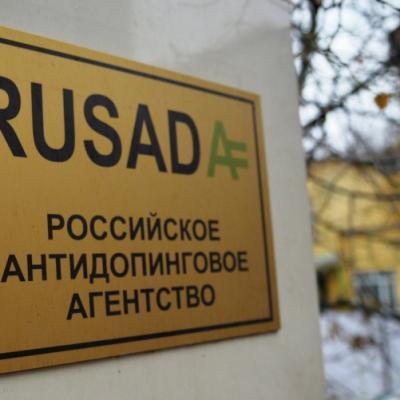 Российская Федерация выполнила все указания ВАДА поантидопинговой системе