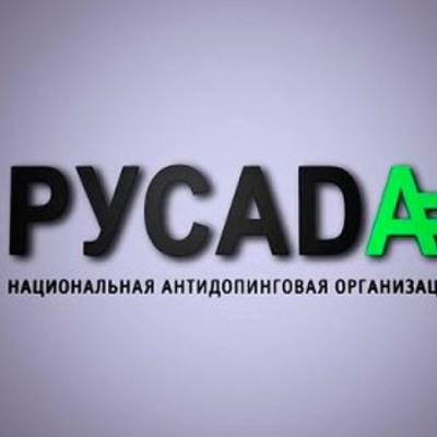 Исинбаева раскритиковала действия WADA вотношении Российской Федерации
