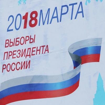 Жители России поведали, являютсяли для них выборы 2018 чистыми иоткрытыми