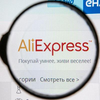 AliExpress запустил вРФ новейшую торговую площадку стоварами до600 руб.