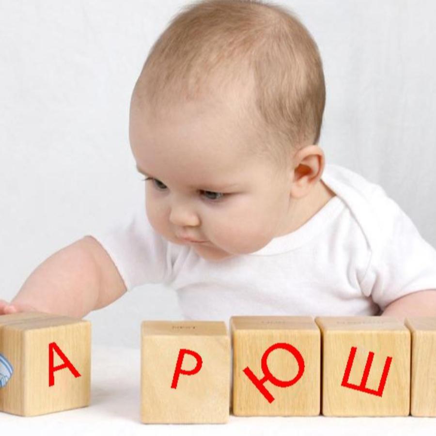Картинки по запросу Рекомендации по выбору имени для ребёнка