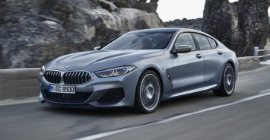 BMW представила 8 Series Gran Coupe