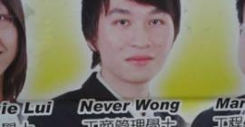Brilliant funny Asian names unusual to Americans
