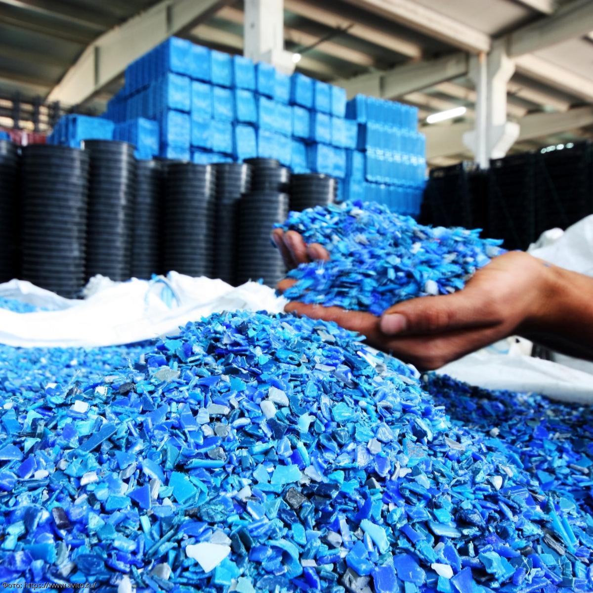 переработка полимерных материалов