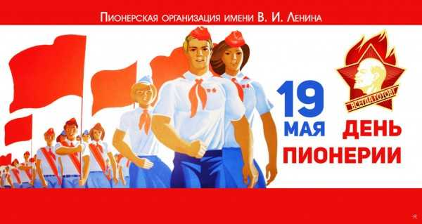 Лунный календарь огородника май 2017 украина