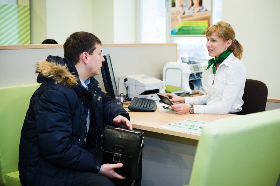 Сбербанк кредит наличными без поручителей без справок и поручителей москва