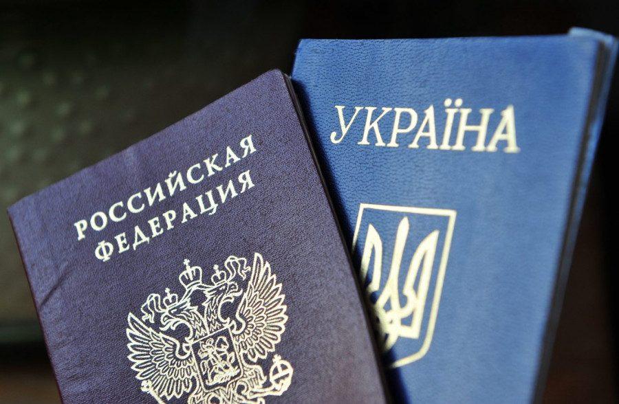 Порядок получения гражданства рф для граждан украины 2019 г