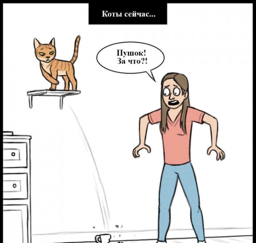 Художники показали в картинках разницу между котами сейчас и котами до нашей эры