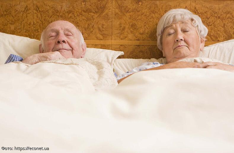 Анимационные, картинки старый дед спит