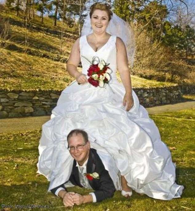 дома невесты неудачные фото постоянно