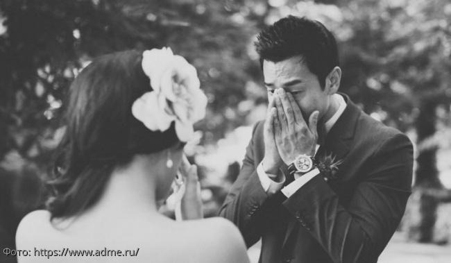 Жених и невеста плачут