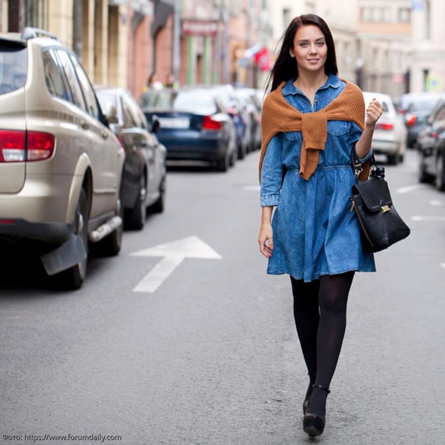 Девушка идет на работу картинки самая высокооплачиваемая работа в самаре для девушек