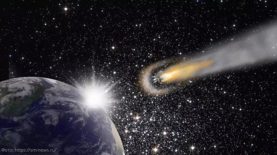 Предупреждение NASA: на Землю может упасть метеорит в 2020 ...