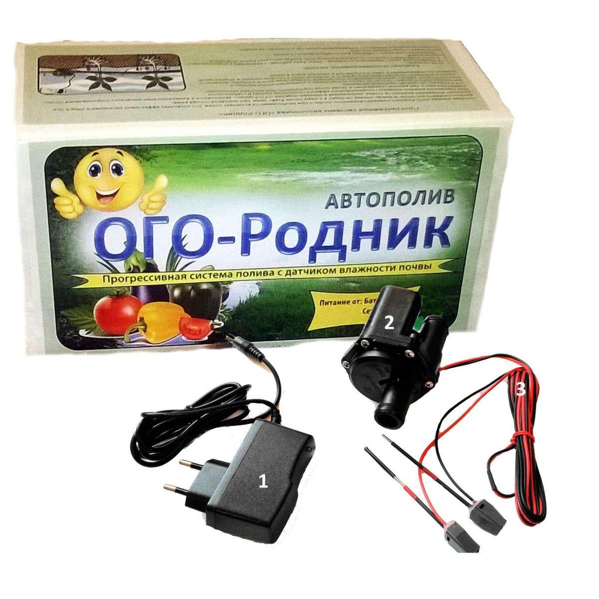 ОГО-Родник-1
