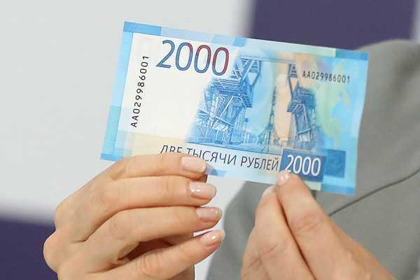 Подарок в районе 2000 рублей 9